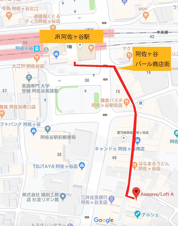 阿佐ヶ谷ロフト_10