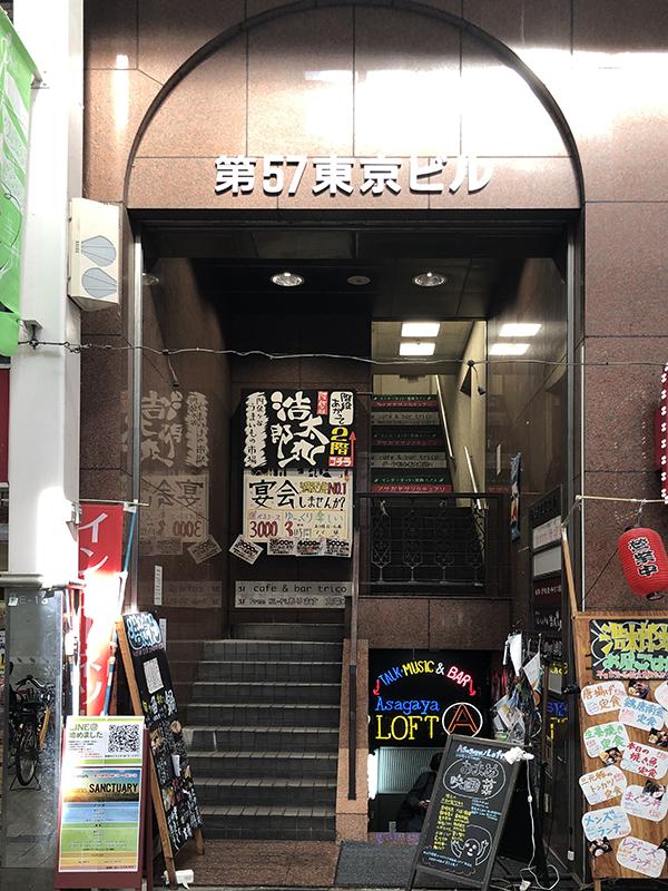 阿佐ヶ谷ロフト_3