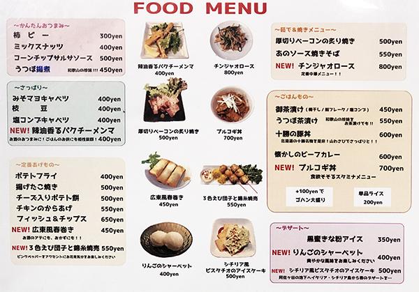 阿佐ヶ谷ロフト_7