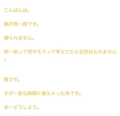 ジャニ ブログ 関