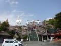 成田山久留米分院
