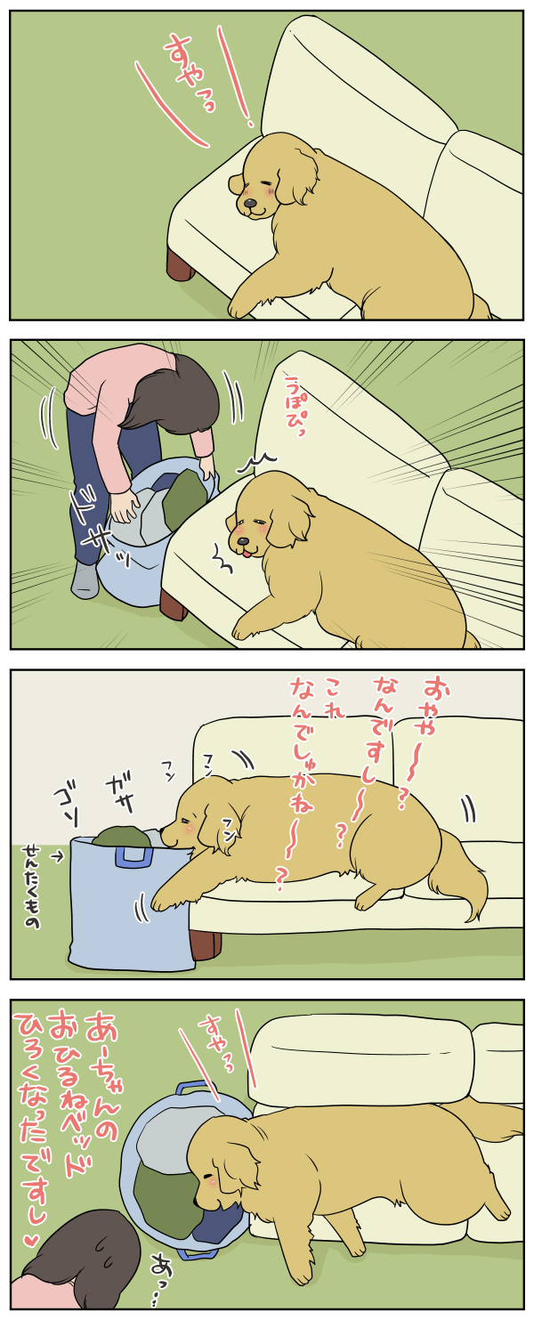 20190417154529c39.png