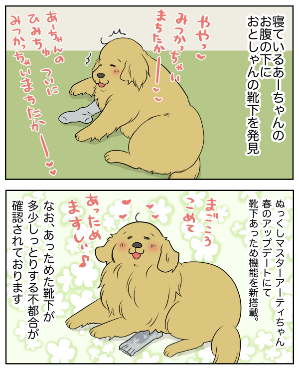 2019042120302672f.png