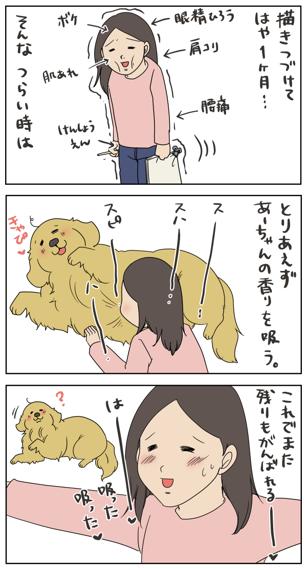 201905022220272c4.png