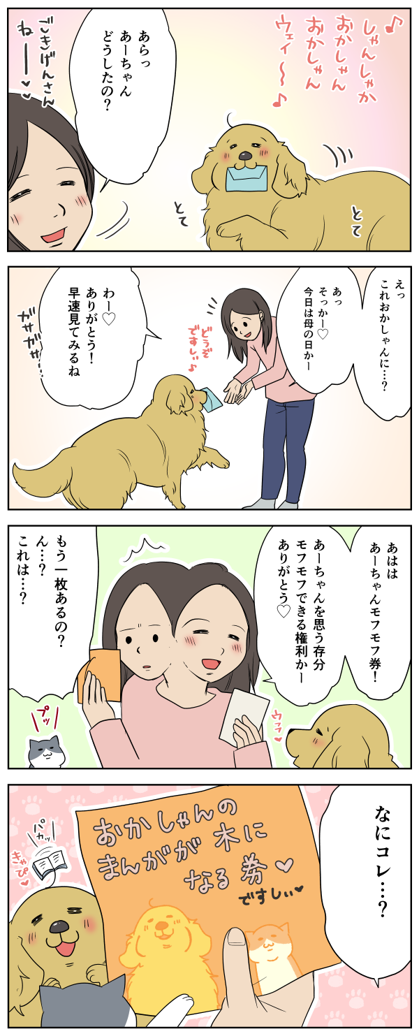 201905112138045aa.png