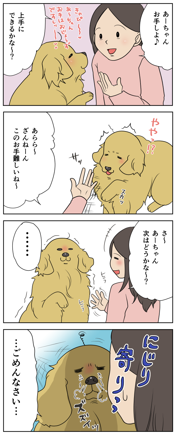 20190520215855549.png