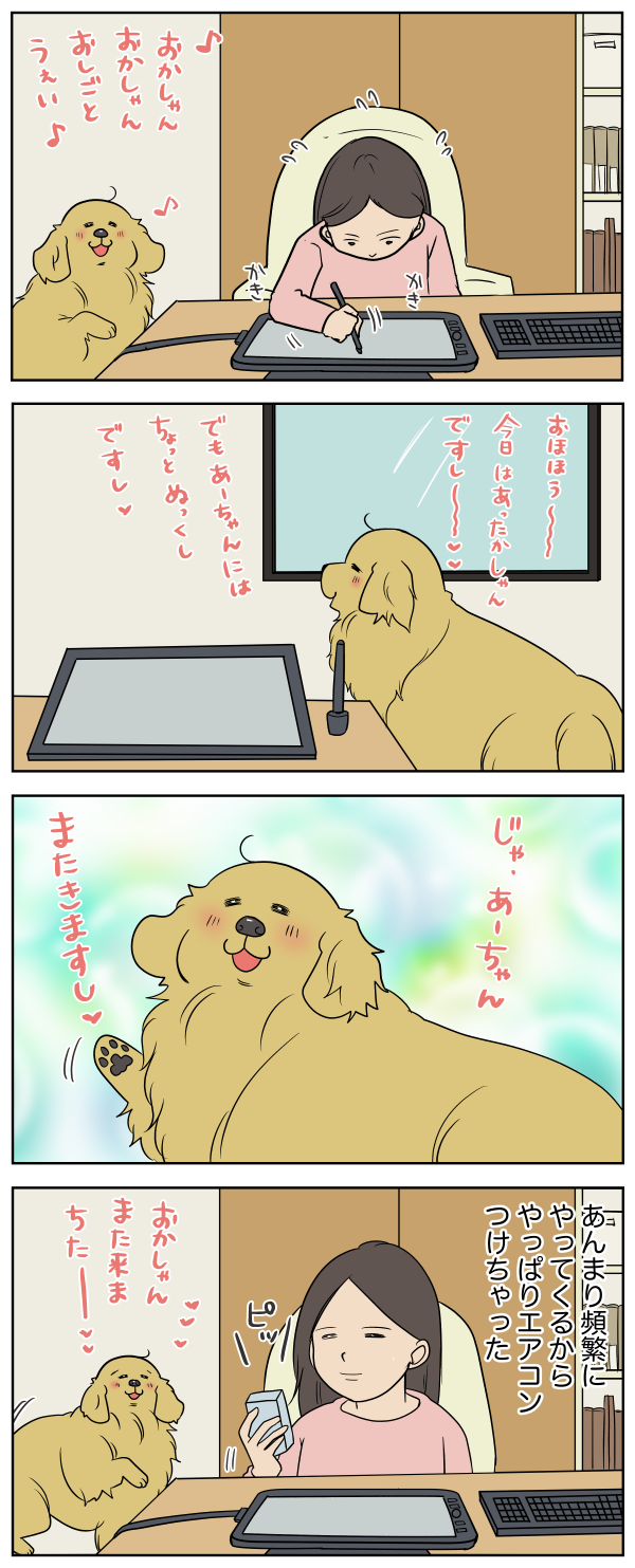 20190601211924784.png