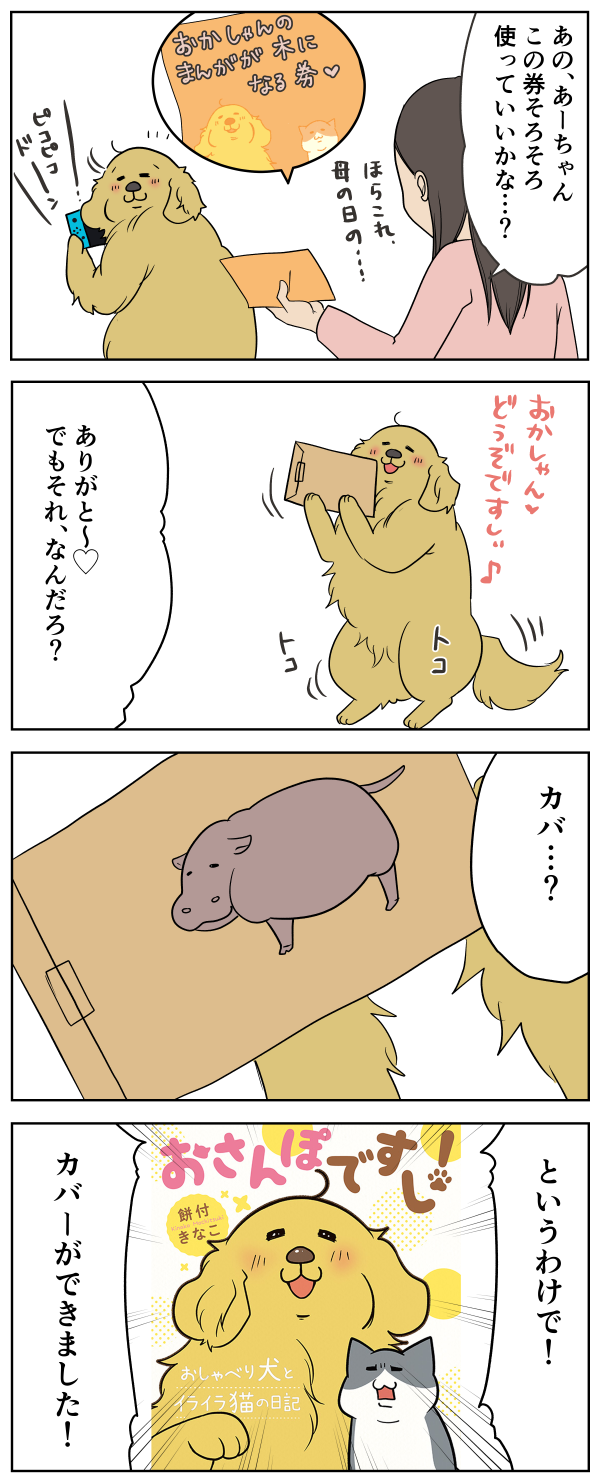 20190604164914a63.png