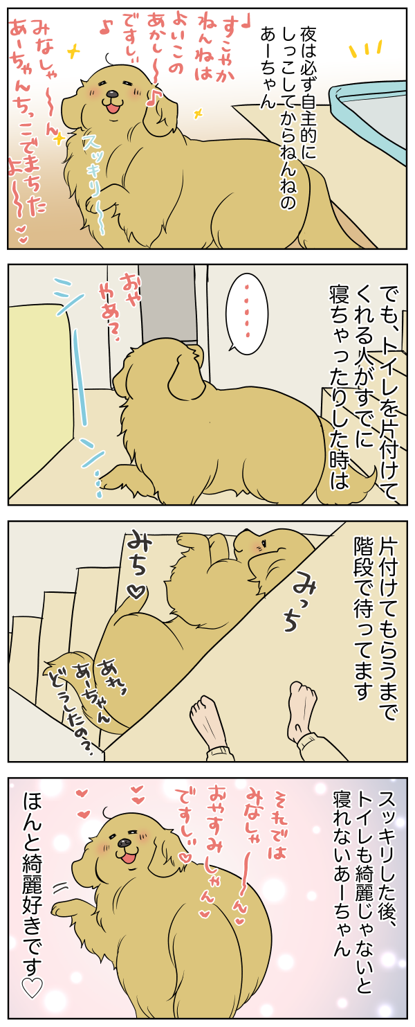 20190609110229a59.png