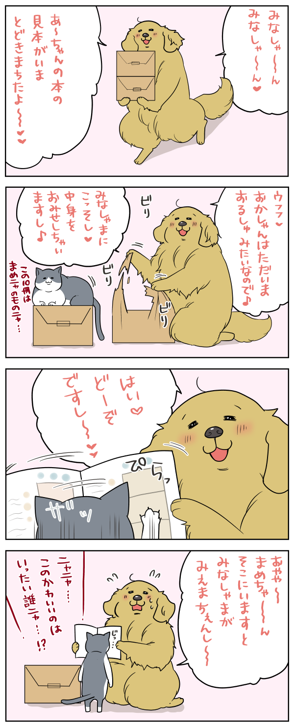 20190613122912824.png