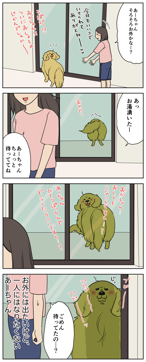 20190614141015198.png