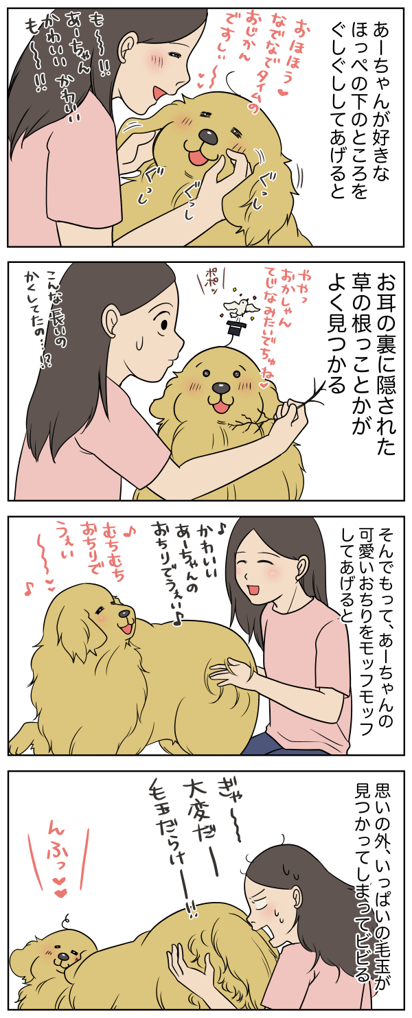 20190617163745b39.png