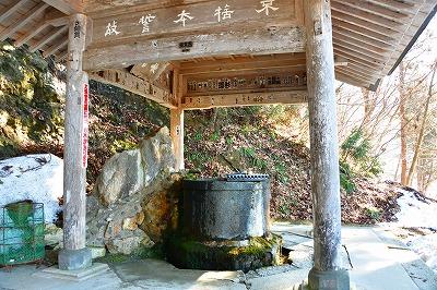 s-上杉神社DSC_1728_01