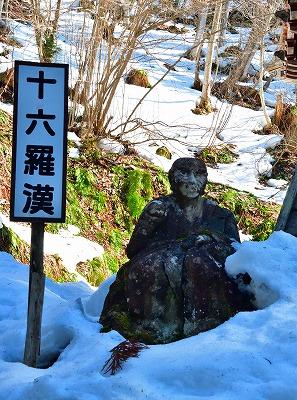 s-上杉神社DSC_1732_01