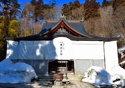 s-上杉神社DSC_1737_01