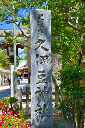 s-久伊豆神社DSC_2776_01