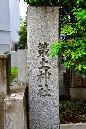 s-築土DSC_2896_01