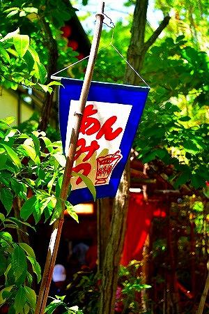 s-神代植物公園DSC_3466_01