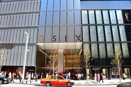 s-GSIXDSC_2007_01.jpg