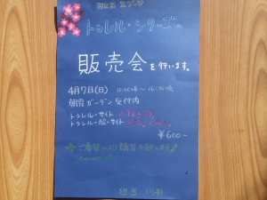 P3210471.jpg