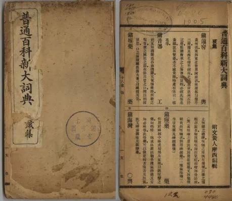 190324-2-001.jpg
