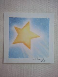 moblog_0e509325.jpg