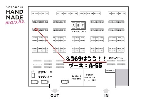 booth_map_page-0001_mini.jpg