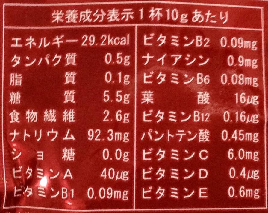 13ABE466-1E29-46F4-85A2-A5CA5E6EE8E7.jpeg
