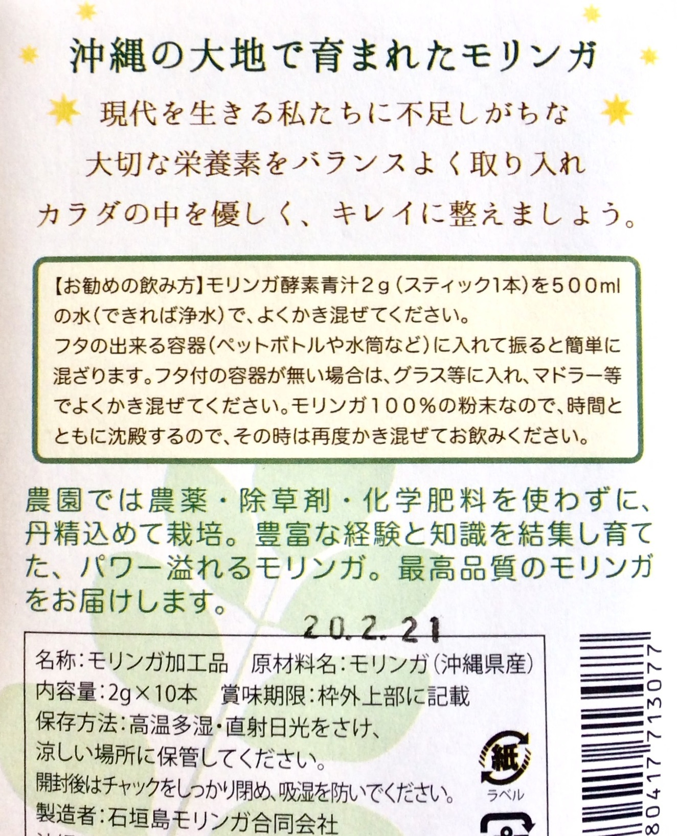4DC5B5DE-6376-4329-97D4-E4B76BFB7E33.jpeg