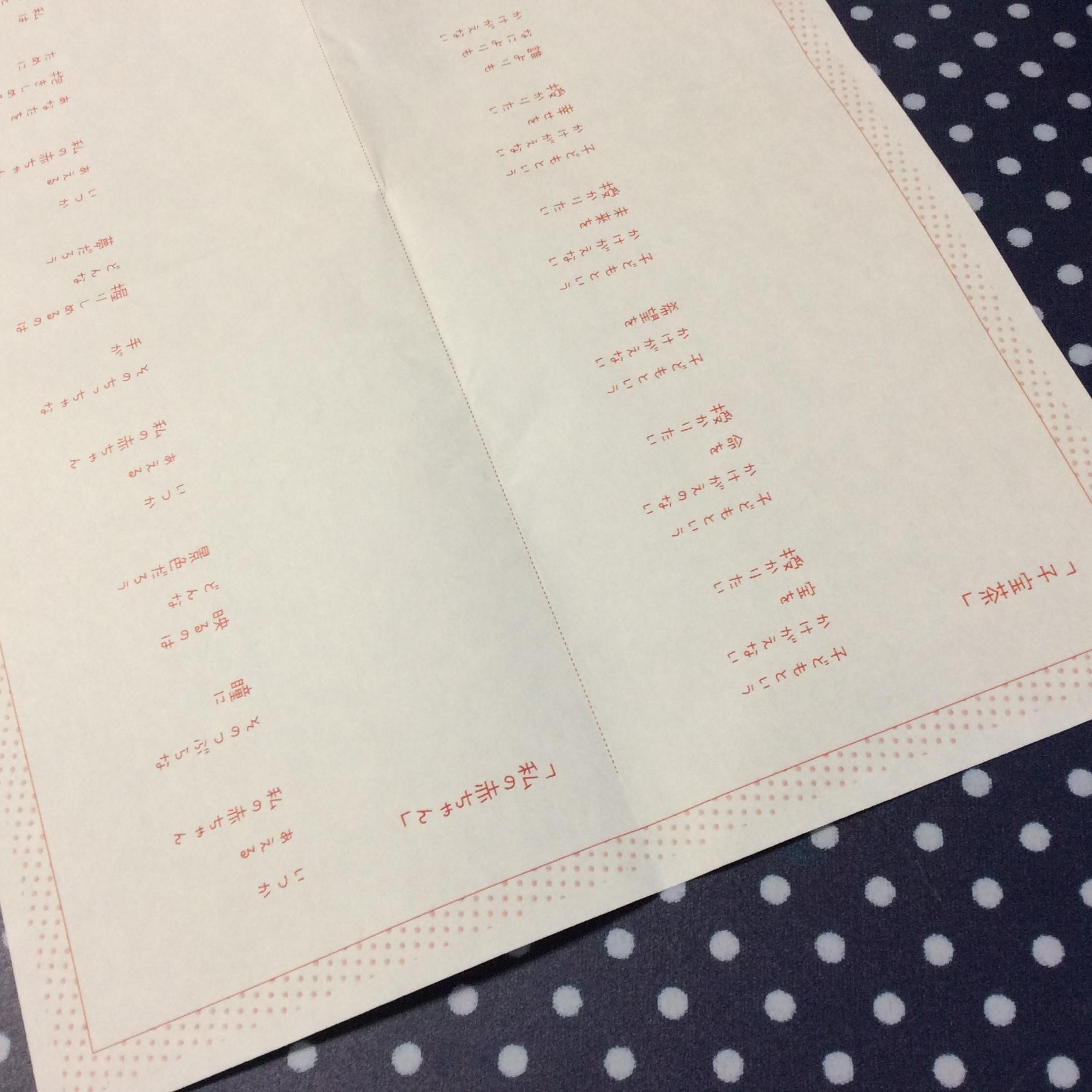 5ECD3323-7C0F-4FB9-A8FA-5093858512E4.jpeg