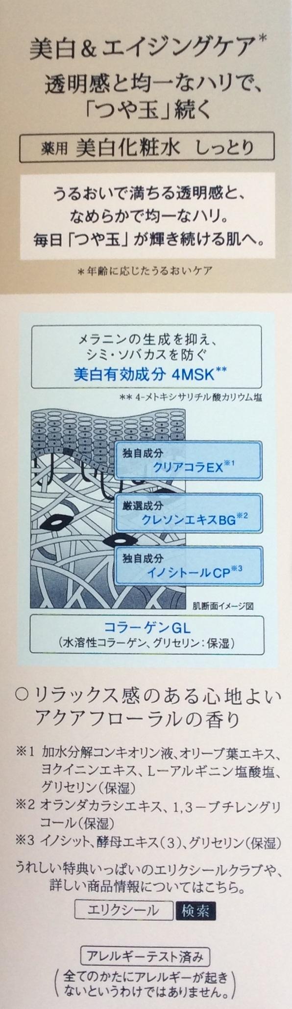 8D810CBE-2F44-4E5B-84BD-321A54C00793.jpeg