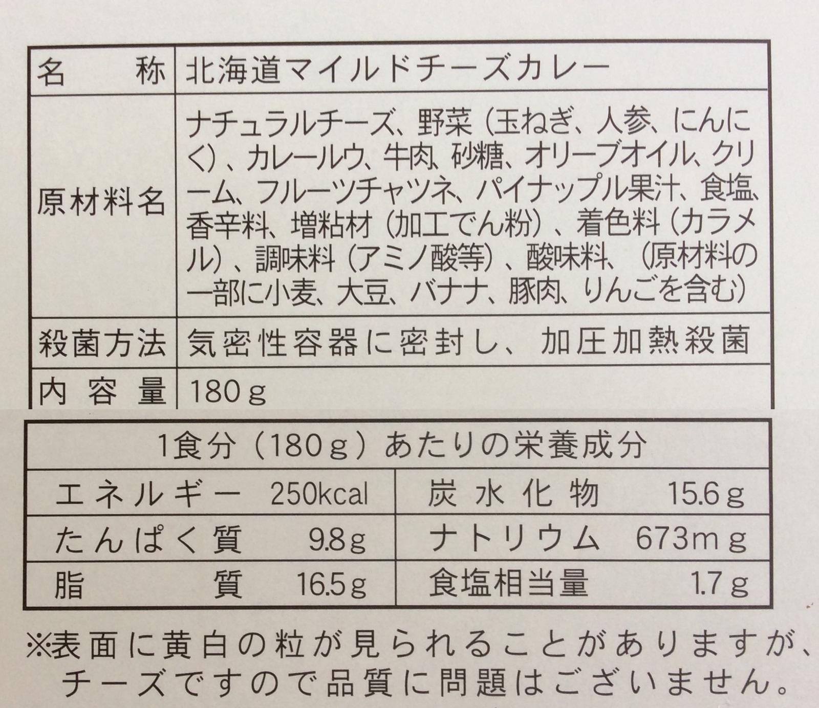 91F5B95E-5039-451E-AFB5-8BCB5E7D2B01.jpeg