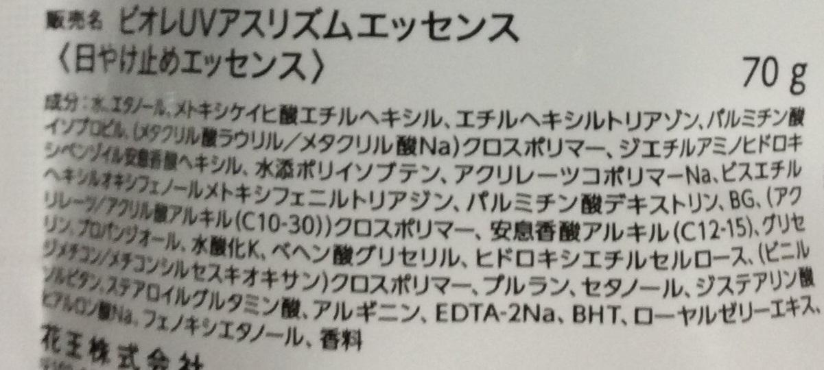 BE3DC33C-B6F9-4A92-B960-C971C8912F1C.jpeg