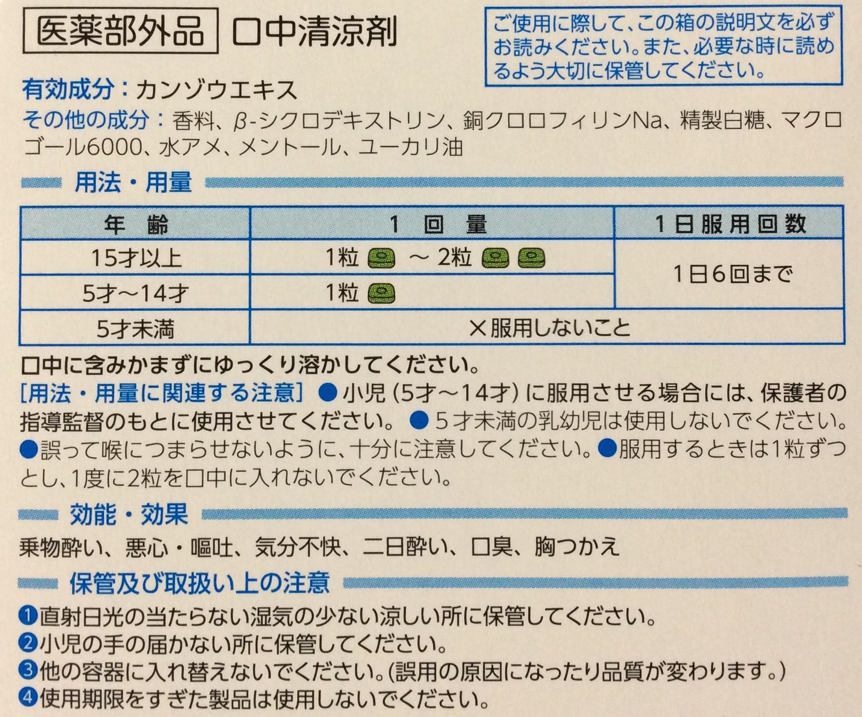 D290AC89-3C43-45AA-A456-CB01B8CC02C0.jpeg