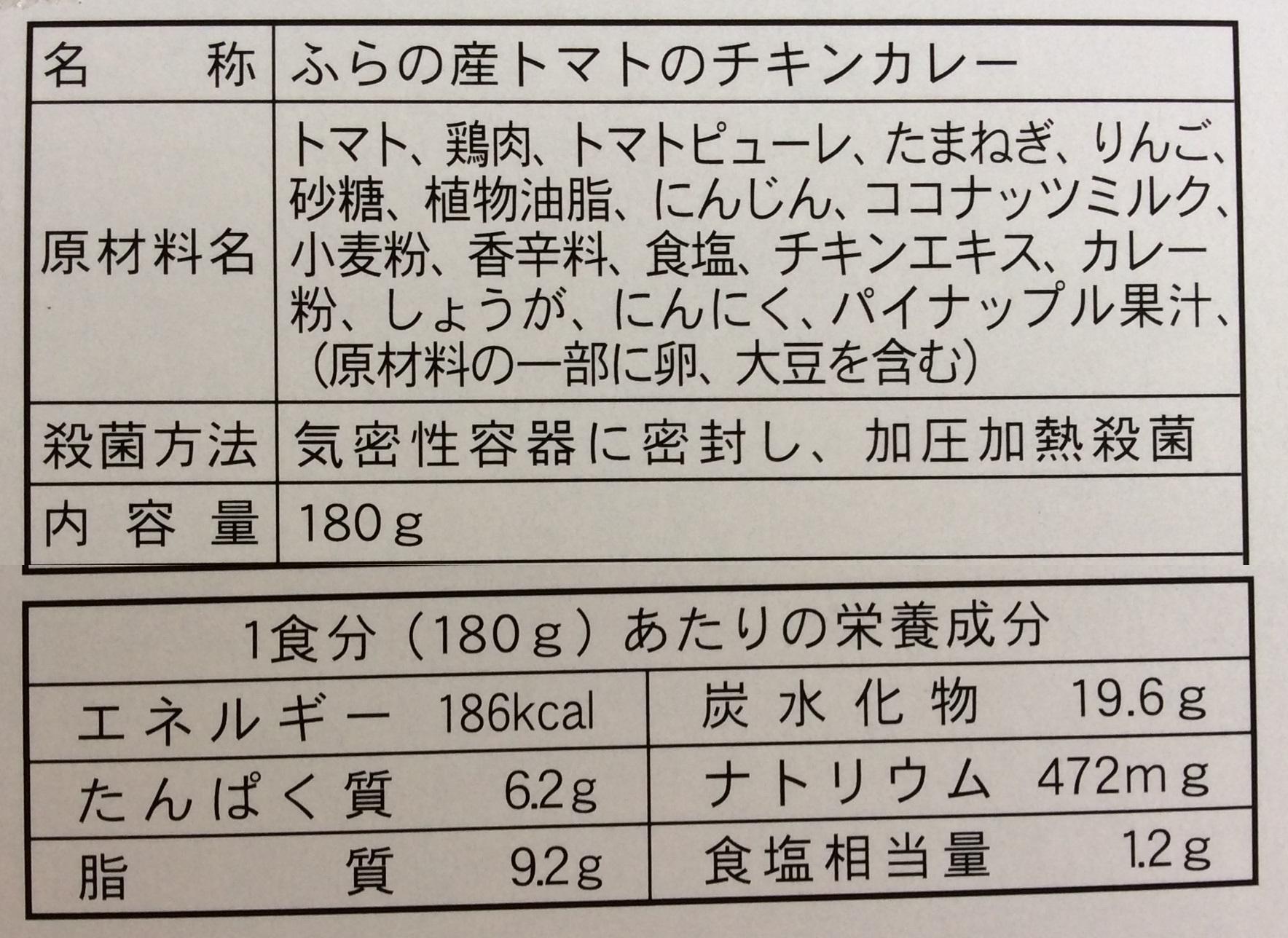 EB412DC6-6BFF-49A3-A7B5-83F1164A5771.jpeg
