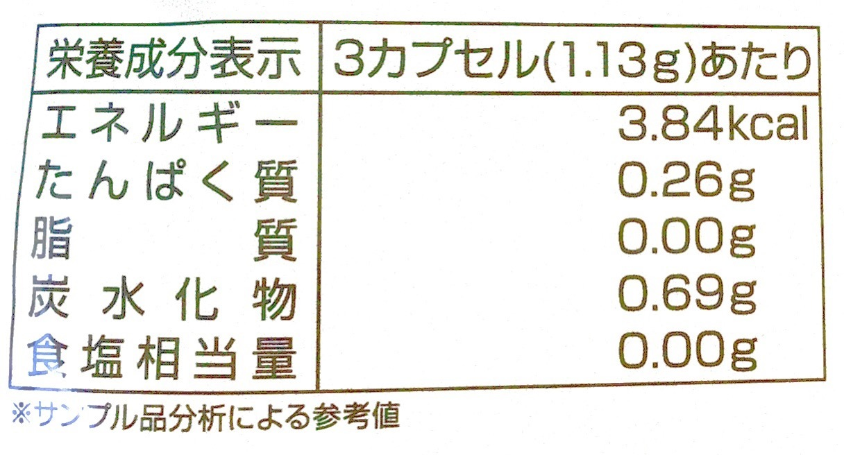 ED89F94C-CCE6-473F-A466-264C367765DB.jpeg