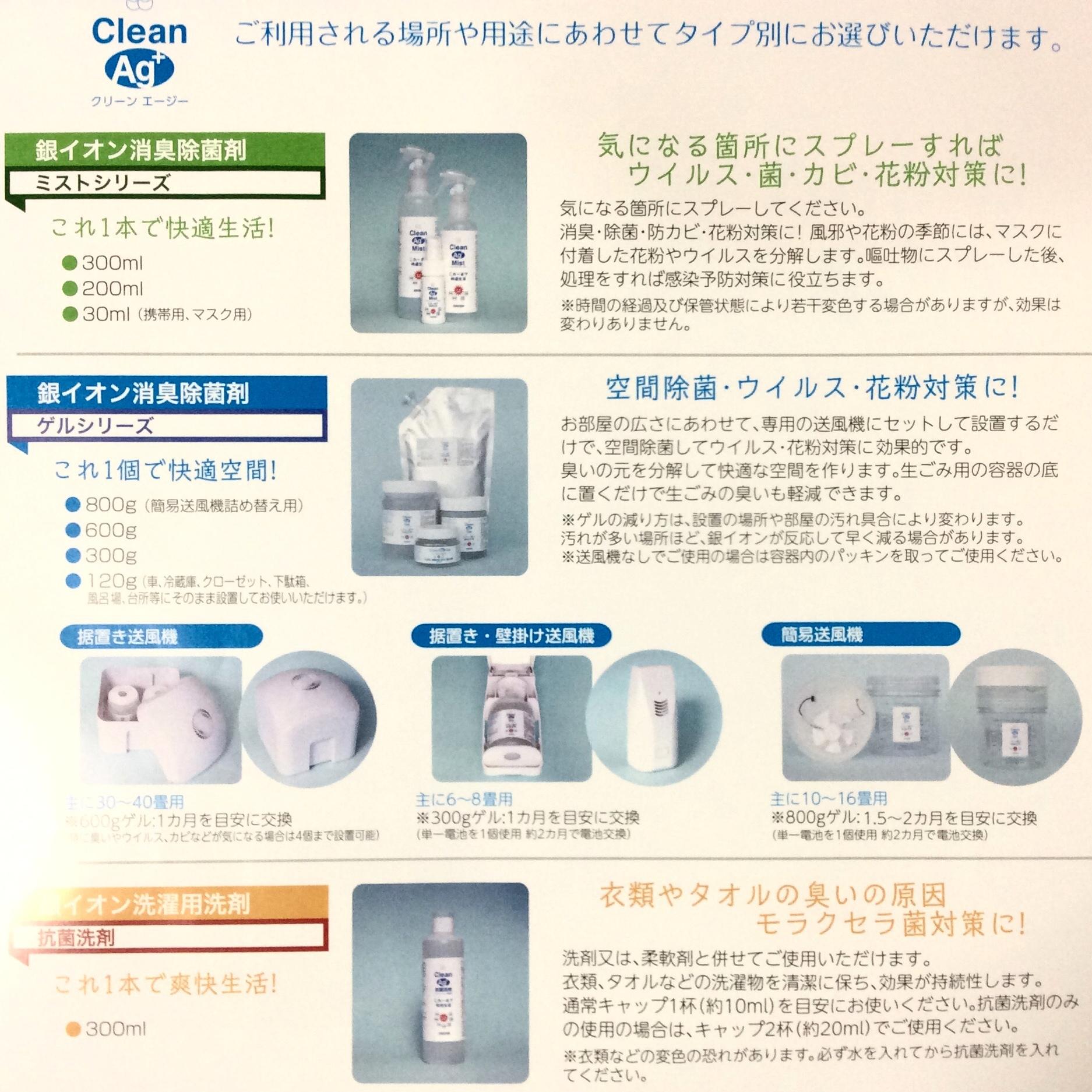 F5387A73-E3E1-4FF4-AC4A-62149F60B785.jpeg
