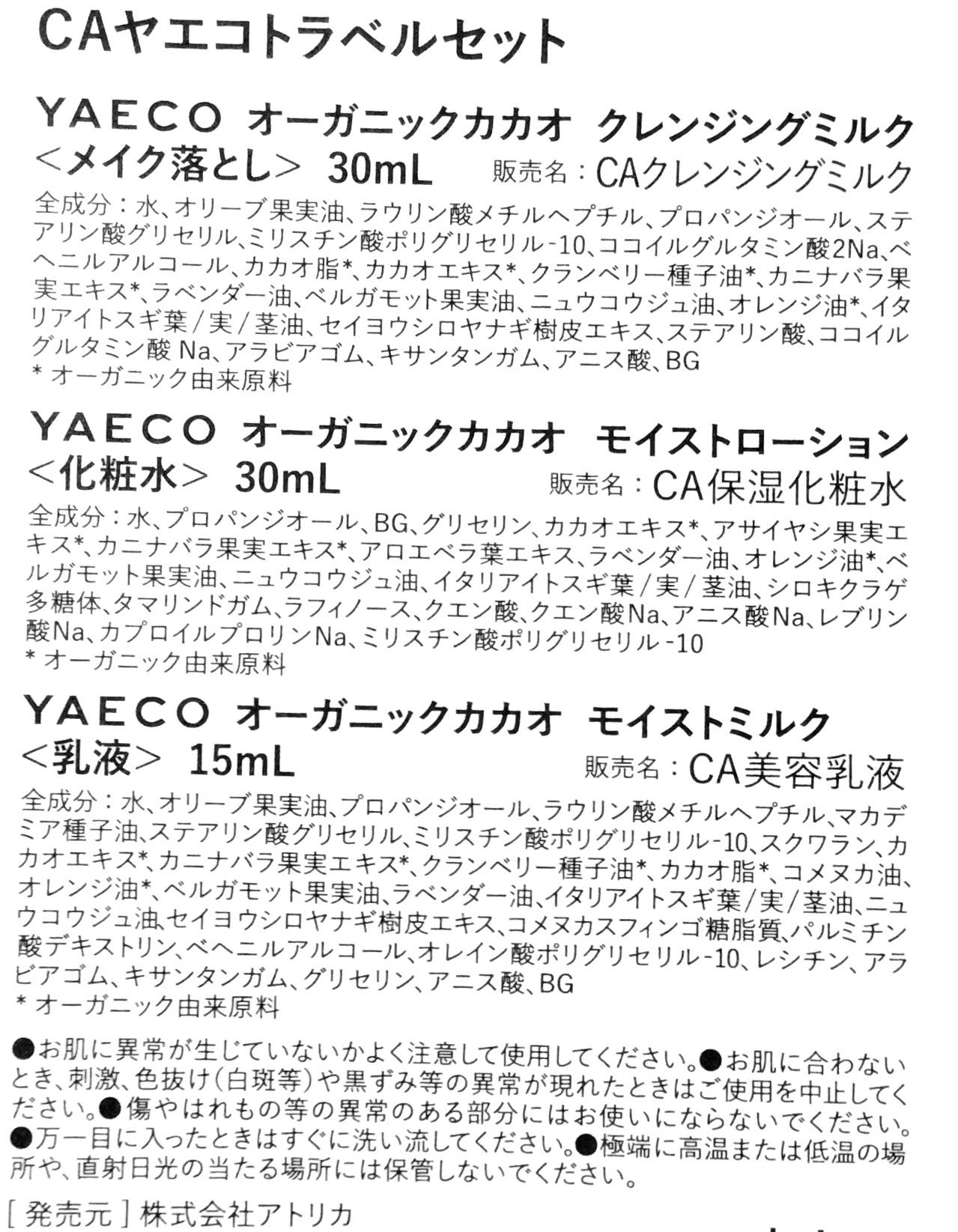 FCCF5FA1-AA0C-482F-9D43-C9E1A773E2DA.jpeg