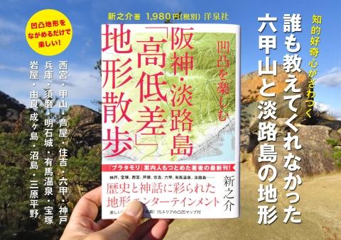 han_a4_yoko.jpg