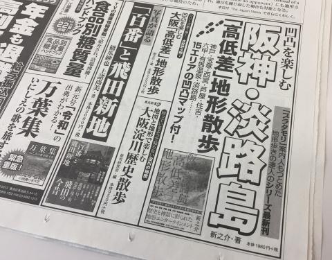 yomiuri_0414_2.jpg