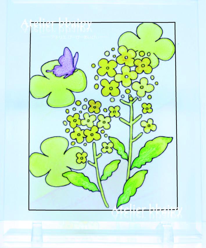 花びら市 菜の花