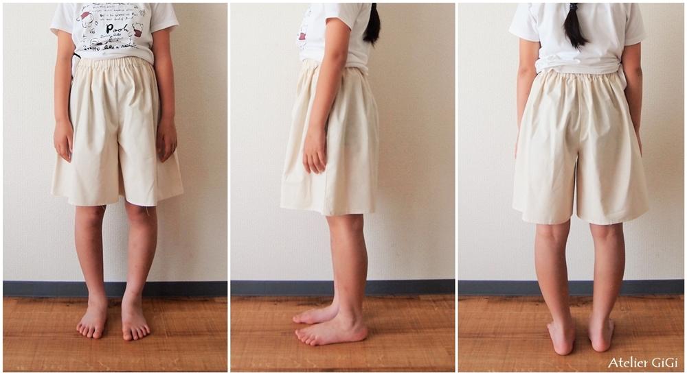 pants-1k.jpg