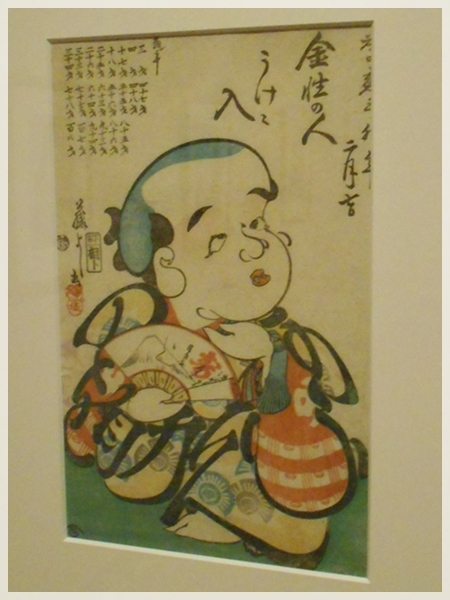 釧路芸術館 『江戸の遊び絵づくし展』2