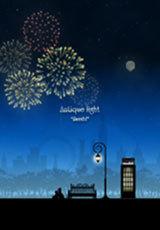 月夜空と街灯(花火)