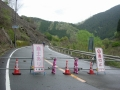190427宇津峡から世木ダム側への手つかずの崩落現場