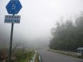 190502濃霧の府道5号を行く
