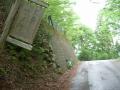190518暴風の久多峠
