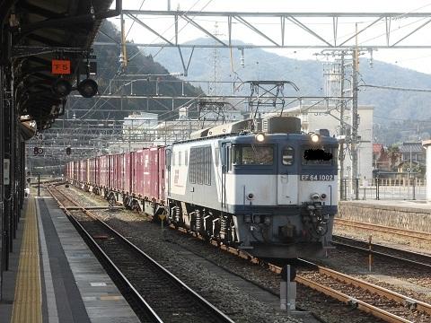 EF64-1002-1.jpg