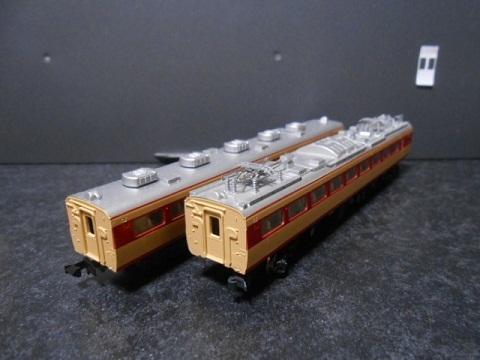 N-485-1.jpg