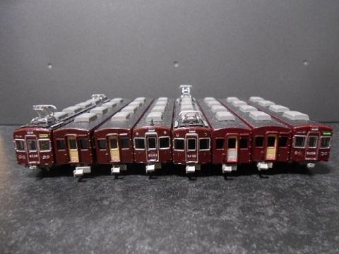 hk-N5100-81.jpg